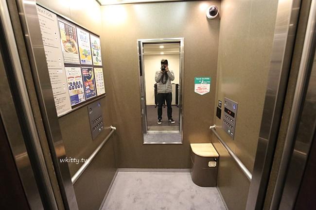 【秋田車站住宿】日本秋田Dormy Inn飯店,免費溫泉+宵夜拉麵 @小環妞 幸福足跡