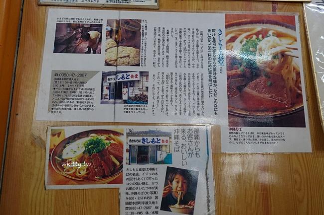 【沖繩麵推薦】岸本食堂,沖繩必吃的百年沖繩麵老店,排隊才吃到 @小環妞 幸福足跡