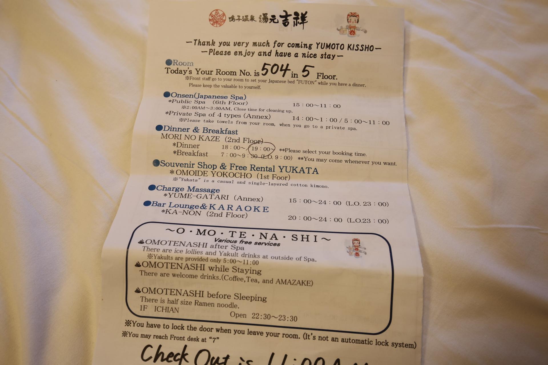 【鳴子溫泉住宿】湯元吉祥飯店,蟹腳吃到飽,溫泉裸湯泡不完,超讚! @小環妞 幸福足跡
