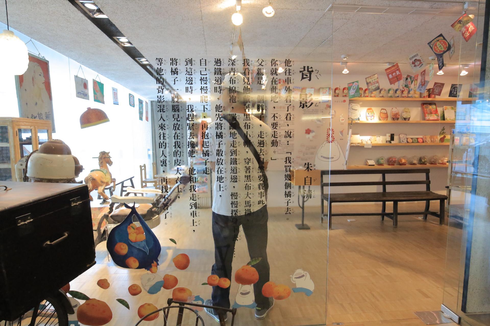 【承億文旅-嘉義商旅】文創設計旅店,處處充滿巧思懷舊的驚喜! @小環妞 幸福足跡