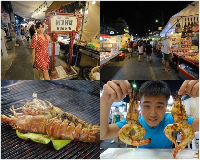 【泰國自由行】曼谷-華欣-芭達雅,行程推薦(景點,美食,按摩,一日遊) @小環妞 幸福足跡