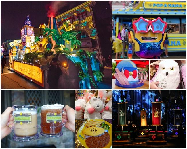 【日本環球影城夜間遊行】四大主題長達55分鐘超狂遊行,加映各大園區購物攻略 @小環妞 幸福足跡