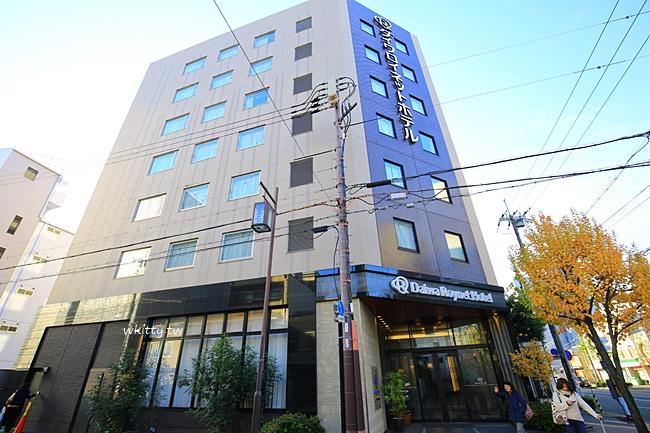 京都大和魯內飯店(Daiwa Roynet)-JR京都車站附近住宿推薦 @小環妞 幸福足跡