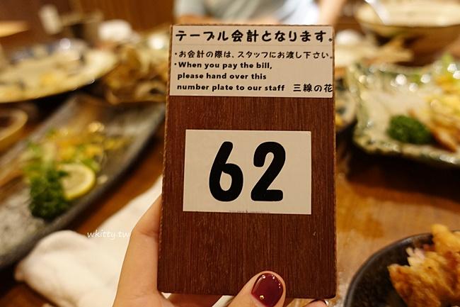 【恩納村美食】純沖繩料理 三線の花,三線琴現場表演,線上先訂位 @小環妞 幸福足跡