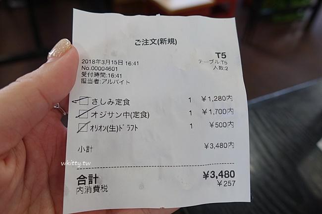 【沖繩海人料理海邦丸】水族館旁美食,平價生魚片和烤魚,超推! @小環妞 幸福足跡