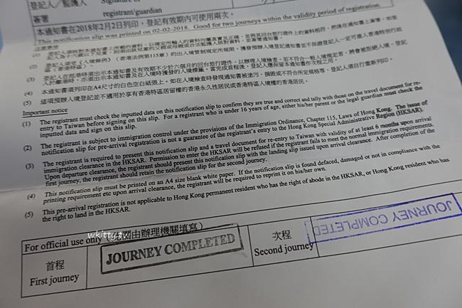 【港澳船票】噴射飛航,香港澳門來回優惠船票,超快!55分鐘到達 @小環妞 幸福足跡