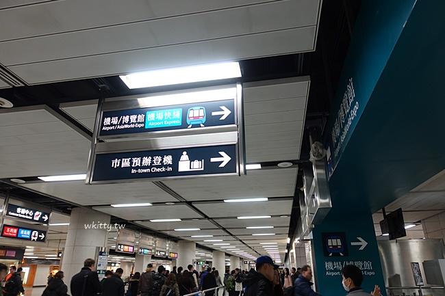 【到香港第一件事】香港機場快線,搭配港鐵3日劵最划算!預辦登機教學 @小環妞 幸福足跡