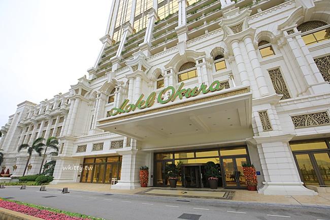 澳門大倉酒店Hotel Okura Macau-銀河渡假村成員-值得一住 @小環妞 幸福足跡