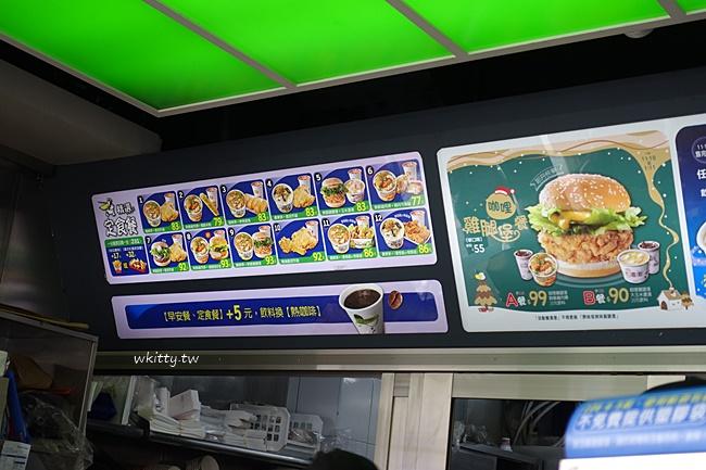 【南部必吃早餐】丹丹漢堡,台南高雄早餐店推薦,北部人也瘋狂! @小環妞 幸福足跡