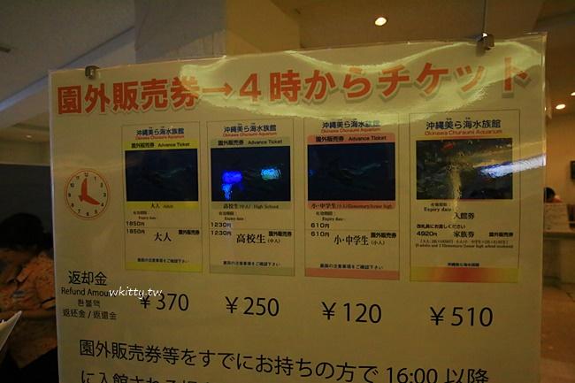 【沖繩美麗海水族館】黑潮之海第一排鯊鯨旁喝杯咖啡,太夢幻了! @小環妞 幸福足跡