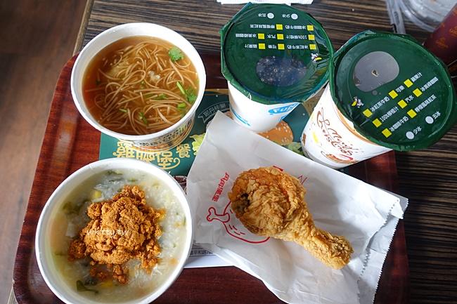 丹丹漢堡-台南高雄分店超多的早餐店-南部人推薦的早餐 @小環妞 幸福足跡