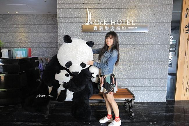 樂客商旅-嘉義LOOK HOTEL-嘉義便宜商旅-評價高-位置方便 @小環妞 幸福足跡