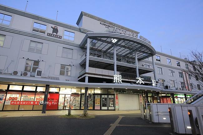 熊本便宜住宿-熊本jr九州飯店-熊本站出來就到-便宜品質佳又方便 @小環妞 幸福足跡