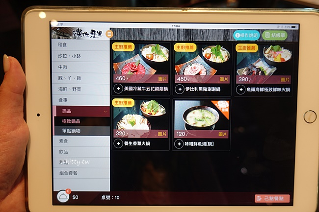 【碳佐麻里府前店】台南高雄最強燒肉,超夯!先訂位你才吃得到! @小環妞 幸福足跡