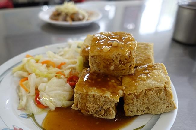 興加臭豆腐-據說是嘉義最好吃臭豆腐-嘉義小吃食記分享 @小環妞 幸福足跡