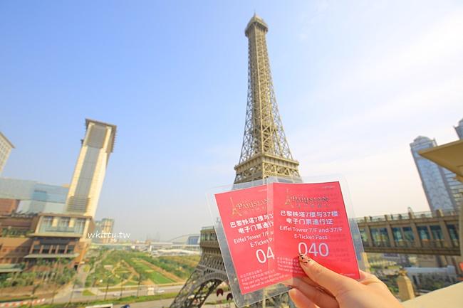 【巴黎人鐵塔】不用到巴黎,澳門也有艾菲爾鐵塔!夜晚還有燈光秀 @小環妞 幸福足跡