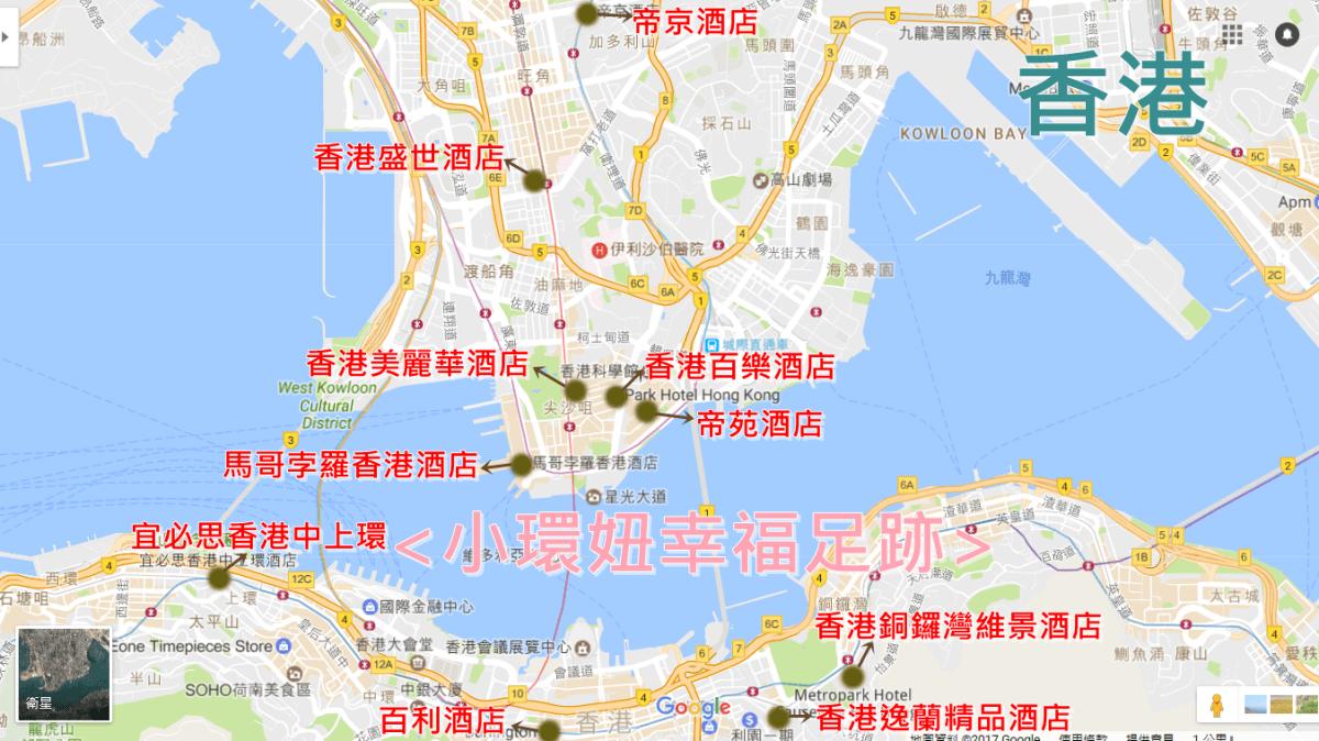 【香港太平山纜車】山頂纜車交通套票,必買快速通關,免排隊超快! @小環妞 幸福足跡