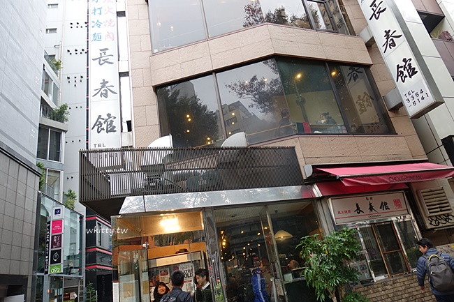 【新宿燒肉】長春館燒肉,平價燒肉必吃,午餐燒肉便當只要950円 @小環妞 幸福足跡