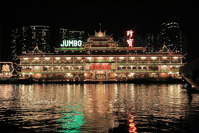 【香港食神餐廳】JUMBO珍寶王國海鮮舫水上餐廳,夜景美氣氛佳!