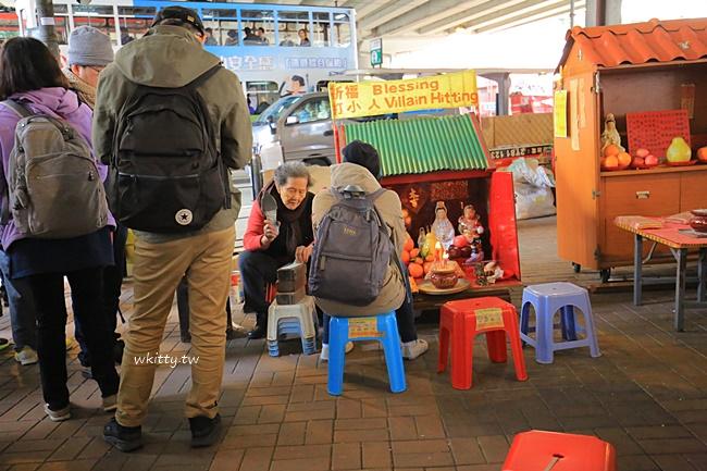 【香港打小人】鵝頸橋打小人,時間,價格,交通!驚心動魄,消災除厄 @小環妞 幸福足跡