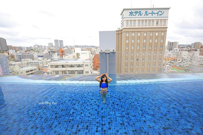 沖繩wbf水之都飯店-國際通附近便宜住宿-高空無邊際泳池 @小環妞 幸福足跡