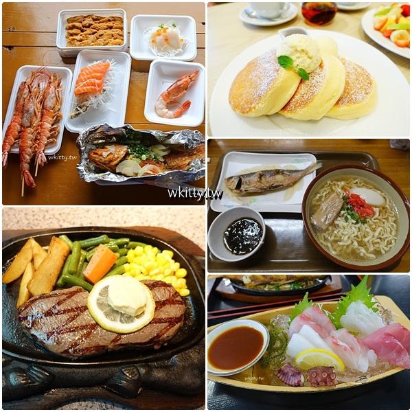 【沖繩美食懶人包】沖繩必吃美食餐廳,推薦30間食記分享,最新! @小環妞 幸福足跡