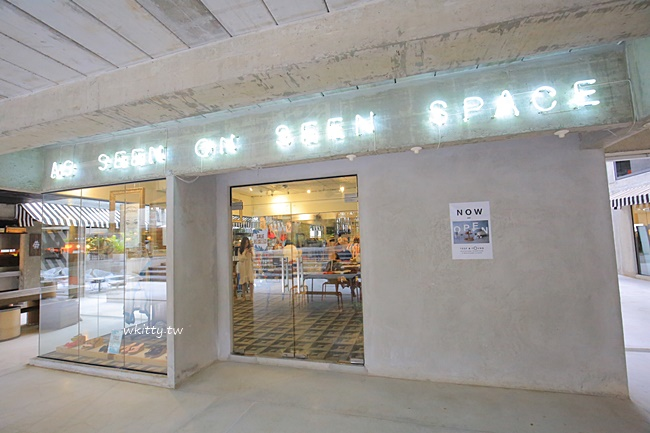 【華欣SeenSpace】海灘文青市集商場,大海旁的浮誇泳池酒吧! @小環妞 幸福足跡