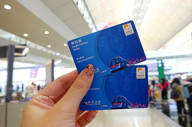 香港機場快線-預辦登機-超清楚教學-套票省很大 @小環妞 幸福足跡