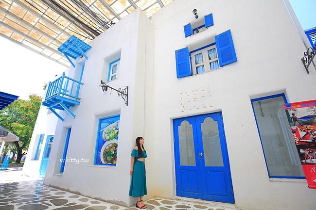 【華欣景點】聖托里尼公園Santorini Park,希臘小鎮超好拍 @小環妞 幸福足跡