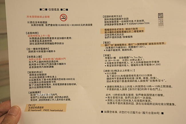 【大阪新開幕飯店】哈頓飯店-心齋橋長崛通,地點優,設施有質感 @小環妞 幸福足跡