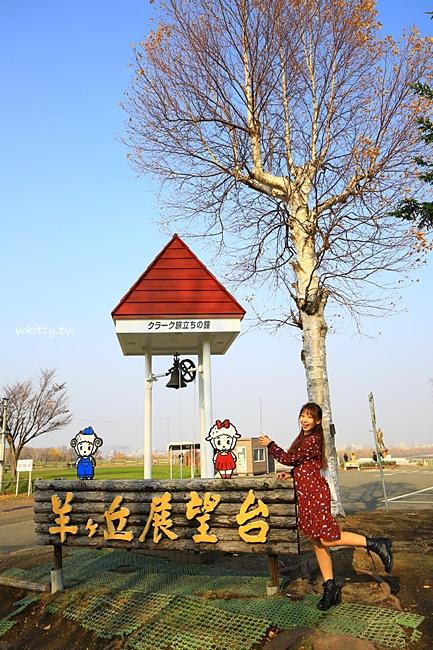【北海道札幌景點】羊之丘展望台,克拉克雕像,教堂,足湯,美翻! @小環妞 幸福足跡