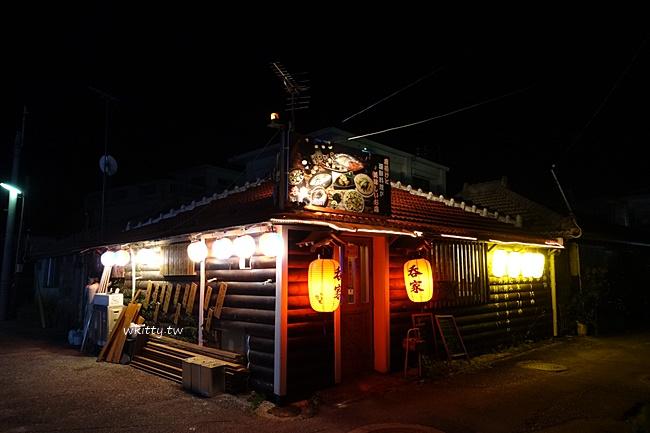 【沖繩本部町美食】吞家居酒屋,沖繩北部夜晚宵夜推薦好選擇 @小環妞 幸福足跡