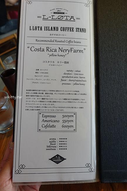 【沖繩海景餐廳】L LOTA咖啡廳,享用美食眺望古宇利大橋絕佳處 @小環妞 幸福足跡