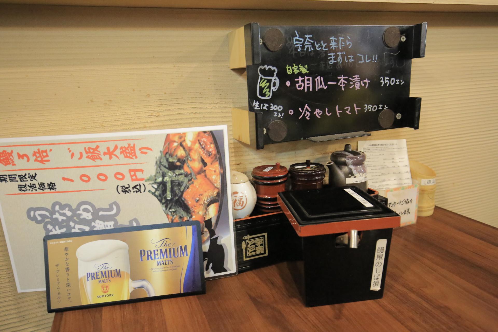 【東京鰻魚飯】名代宇奈鰻魚飯-上野,超平價鰻魚飯只要500円! @小環妞 幸福足跡