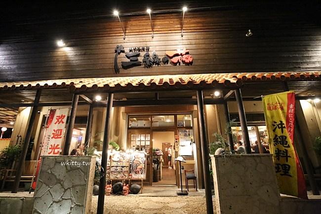 沖繩恩納美食-三線的花-推薦沖繩北部必吃的沖繩料理-記得訂位 @小環妞 幸福足跡