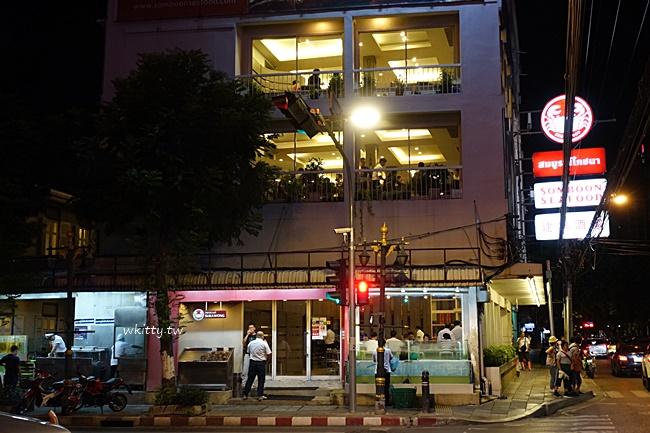 【曼谷建興酒家】分店多,咖哩螃蟹便宜又好吃,CP值好高,超推薦! @小環妞 幸福足跡
