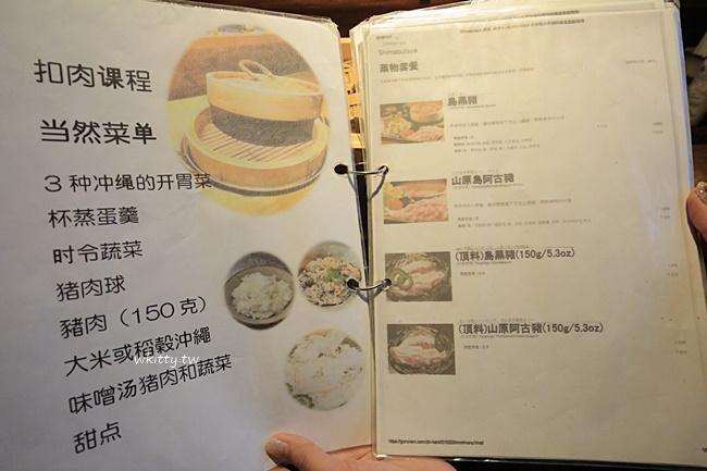【沖繩恩納美食】島豚屋(しまぶた屋),沖繩料理蒸籠阿古豬,必吃 @小環妞 幸福足跡