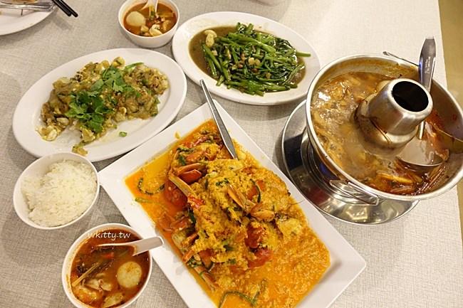 建興酒家somboon seafood-曼谷分店多海鮮餐廳-咖哩螃蟹必點 @小環妞 幸福足跡