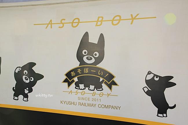 【九州列車之旅】阿蘇男孩號ASO BOY,超可愛的小黑狗拍翻了! @小環妞 幸福足跡