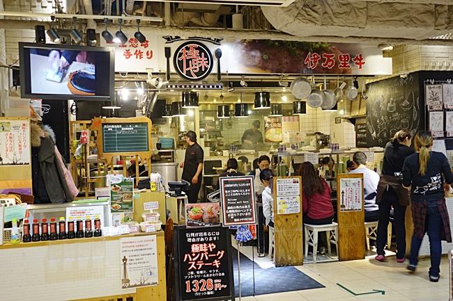 【福岡必吃牛排】極味屋-天神,鐵板漢堡排肉,神美味人氣排隊美食 @小環妞 幸福足跡