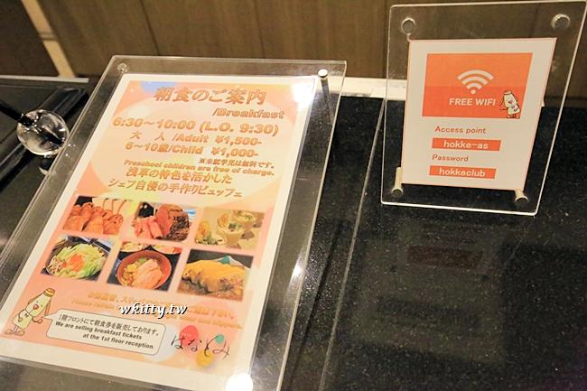【法華飯店】東京淺草住宿推薦,住到理想中的套房,早餐豐富必吃 @小環妞 幸福足跡