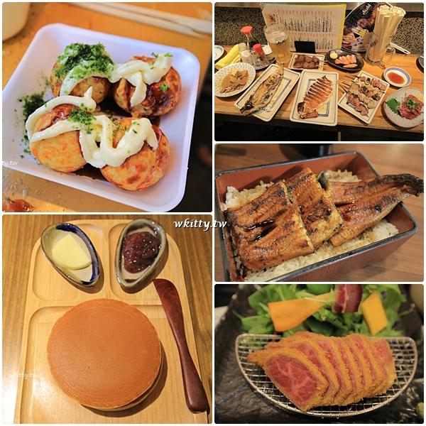 【東京上野食記】10間上野美食餐廳,必吃推薦分享,不藏私大公開! @小環妞 幸福足跡