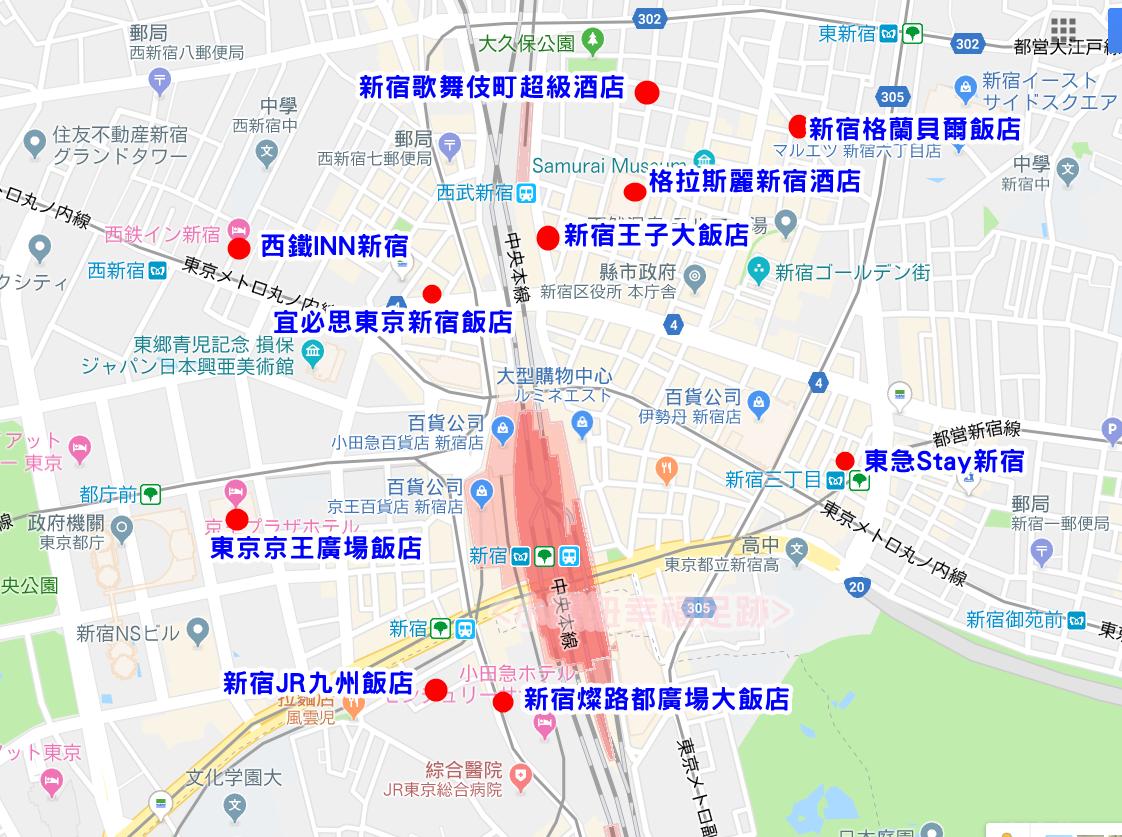 【2020新宿車站附近住宿】最新東京新宿住這10間,近JR,歌舞伎町,新宿御苑 @小環妞 幸福足跡