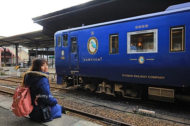 【九州特快列車】翡翠-山翡翠,熊本到人吉,2017新款超精美列車 @小環妞 幸福足跡