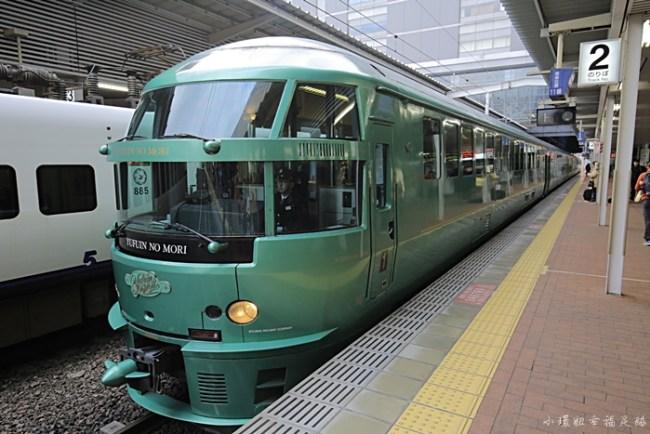 由布院之森-預約-時刻表-車廂-搭乘遊記分享-九州列車之旅 @小環妞 幸福足跡