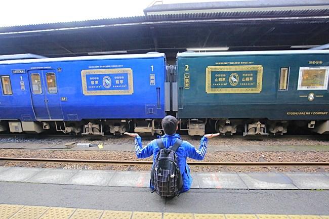 翡翠山翡翠-九州熊本去人吉交通-熊本特色列車必搭 @小環妞 幸福足跡