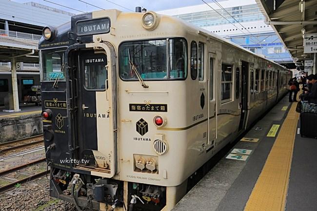指宿玉手箱-列車時刻表-預約-九州特色列車搭乘遊記分享 @小環妞 幸福足跡