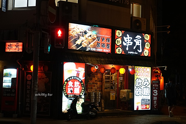 【沖繩那霸居酒屋】串角久茂地店,串燒吃到飽推薦,中文平板點餐 @小環妞 幸福足跡