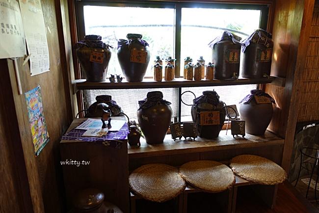 【沖繩首里城美食】琉球茶房,平價古色古香老屋沖繩料理,景色佳 @小環妞 幸福足跡
