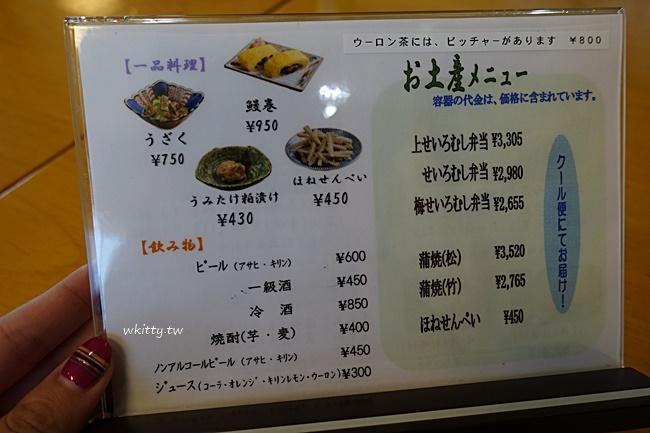 【柳川鰻魚飯推薦】若松屋鰻魚飯,蒲燒鰻魚醬汁鹹甜好吃,必吃老店 @小環妞 幸福足跡